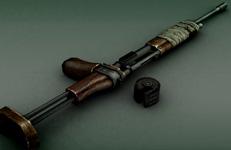 Street Rifle